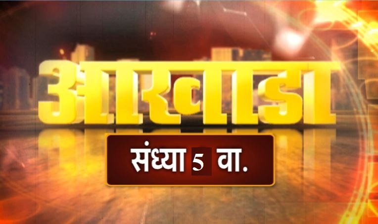 Tv9 c voter exit poll : Maharashtra exit poll BJP and shiv sena reduce 3 each seatscongress NCP gain, Tv9 C Voter exit poll Maharashtra : महाराष्ट्रात युतीला 34 जागा