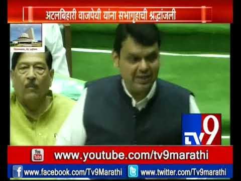 Maharashtra Winter Session LIVE : CM Fadnavis on Maratha Reservation