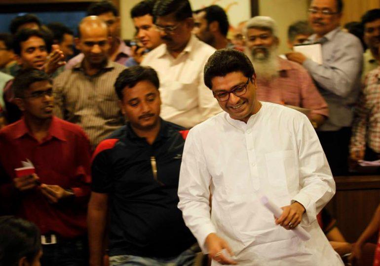 नयनतारा यांचं महाराष्ट्रात स्वागत करतो, त्यांनी जरुर यावं : राज ठाकरे