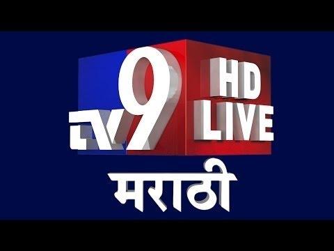 #अयोध्या LIVE: उद्धव ठाकरे पंचवटी हॉटेलमधून लक्ष्मण किल्ल्याकडे रवाना