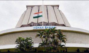 Maharashtra MLA List