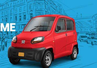 नॅनोपेक्षाही छोटी कार लवरच बाजारात, किंमत किती?