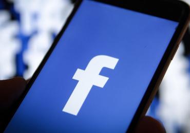 मुलींनो फेसबुकवर फोटो अपलोड करताय?, मग या बदमाशांपासून सावधान