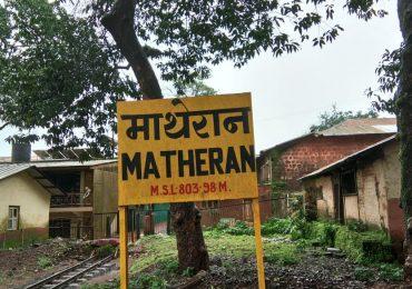 monsoon points near Pune and Mumbai, निसर्गाचं सौंदर्य, धुक्याची चादर, मुंबई-पुण्याजवळील 10 प्रसिद्ध ठिकाणं