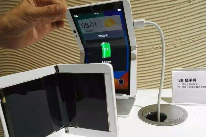 , ओप्पोचा फोल्डेबल फोन लवकरच बाजारात
