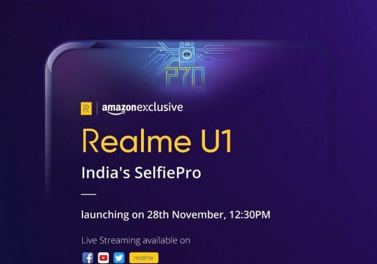 Realme U1 स्मार्टफोन रेडमी नोट 6 प्रो ला टक्कर देणार?