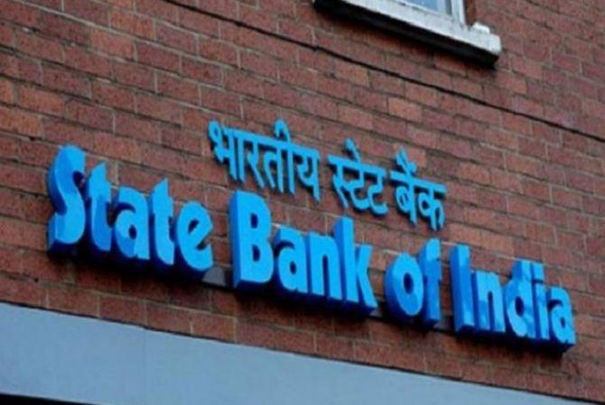 आता ATM कार्डशिवाय पैसे काढू शकता, SBI बँकेचं नवं अॅप