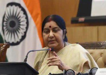 पाकिस्तानविरोधात एकत्र या, भारताचं जगाला जाहीर आवाहन