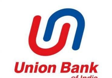 , या तीन बँकांचं विलिनीकरण, तुमच्यावर परिणाम काय?