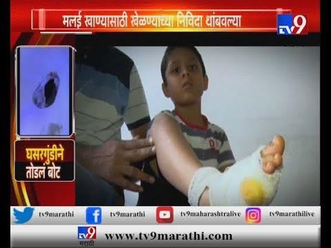 पिंपरी-चिंचवड : तुटलेल्या घसरगुंडीमुळे लहानग्याला कायमचं अपंगत्व'