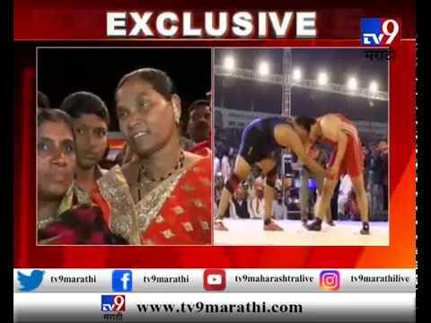 जालना : 'महाराष्ट्र केसरी' बाला रफिक शेखच्या आईला आनंदाश्रू अनावर