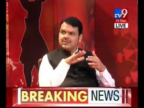 महाराष्ट्र महामंथन : ब्राह्मण आरक्षण शक्य नाही: मुख्यमंत्री
