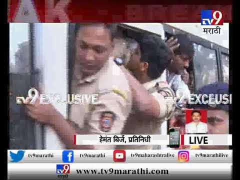 मुंबई : भीम आर्मीच्या कार्यकर्त्यांना पोलिसांनी ताब्यात घेतलं