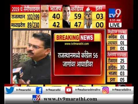 कॉंग्रेसचे सरचिटणीस राजीव सातव दिल्लीहून