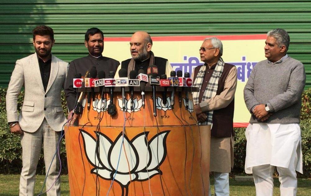, एनडीएने लोकसभेचं रणशिंग फुंकलं, बिहारमध्ये जागावाटप झालं!