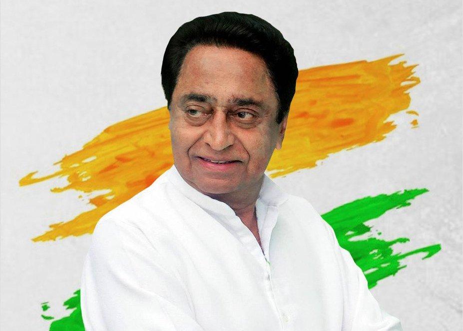 kamalnath, कमलनाथ मध्य प्रदेशचे नवे मुख्यमंत्री!