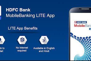 एचडीएफसी बँकेचं मोबाईल अॅप बंद