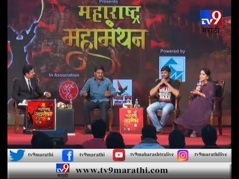 मुंबई : मोदी खोटारडे असल्याचा कन्हैय्या कुमारचा आरोप