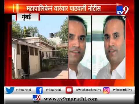 मुंबई : दराडे पती-पत्नींना BMC बेघर करणार ?