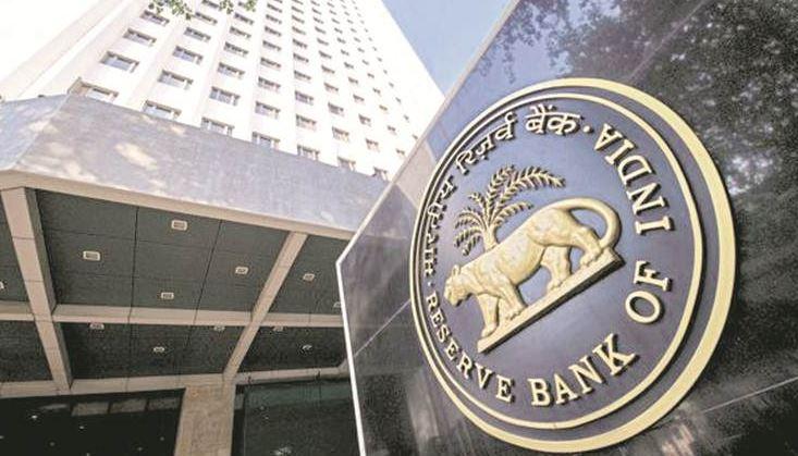 RBI च्या नियमात बदल, सोमवारपासून 24 तास मिळणार बँकेची 'ही' सुविधा