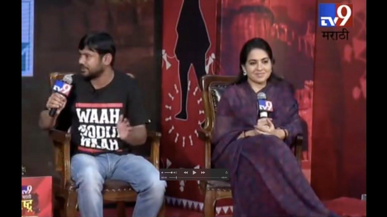 कन्हैय्या कुमारच्या 'वाह मोदीजी वाह'चा सोशल मीडियावर धुमाकूळ