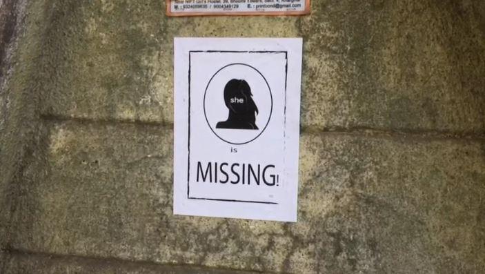 , 'दादा मी प्रेग्नंट आहे' पोस्टरनंतर आता 'शी इज मिसिंग'