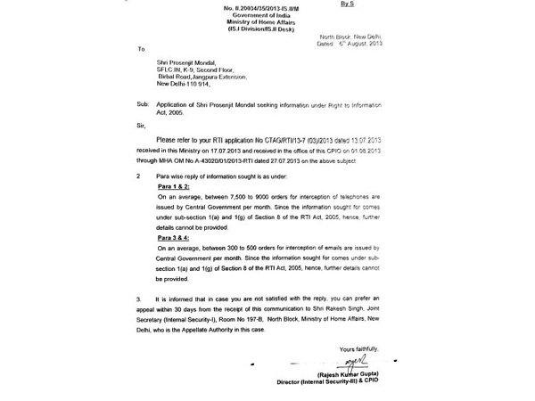 , 'यूपीए'च्या काळात प्रत्येक महिन्याला 9000 फोन आणि 500 ई-मेल तपासले : RTI