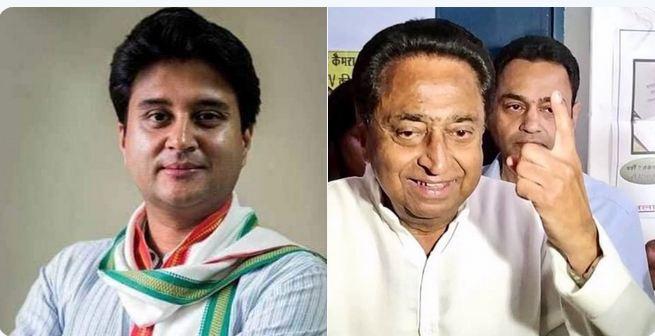 कमलनाथ की ज्योतिरादित्य शिंदे? मध्य प्रदेशचे नवे मुख्यमंत्री कोण?