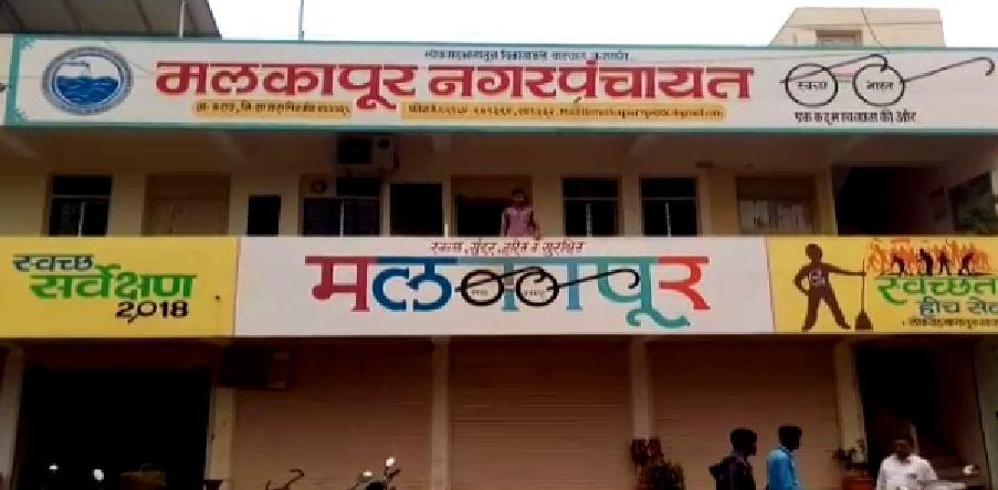 prithviraj chavan, कराड नगरपरिषद निवडणूक जाहीर, माजी मुख्यमंत्र्यांसह दिग्गजांची प्रतिष्ठा पणाला