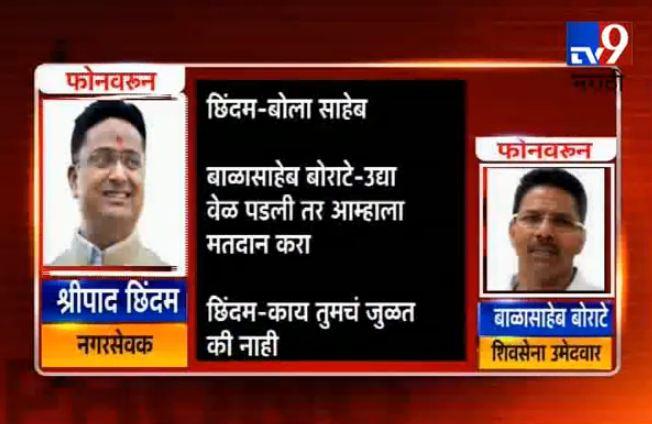 ahmednagar municipal corporation, नगरचं उपमहापौरपद शापित, ज्यांनी पद भूषवलं त्या सर्वांची अवस्था काय?