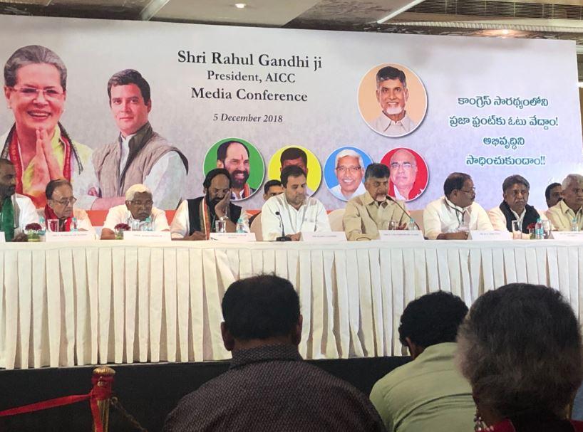 पत्रकारांना सामोरे जा, राहुल गांधींचं मोदींना आव्हान