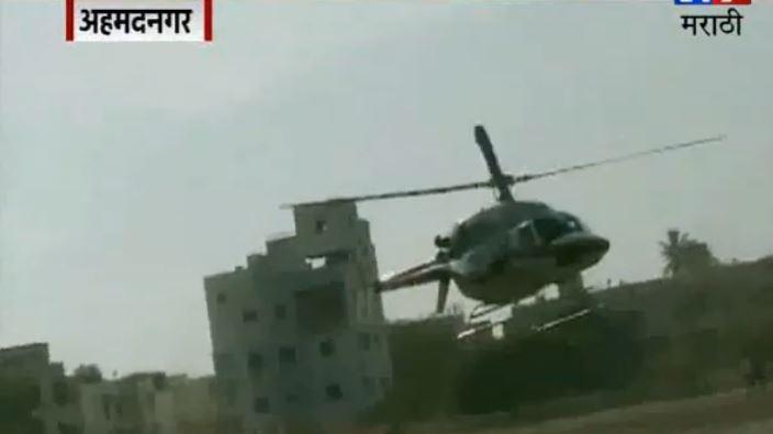 VIDEO : शरद पवार हेलिकॉप्टर अपघातातून थोडक्यात बचावले!