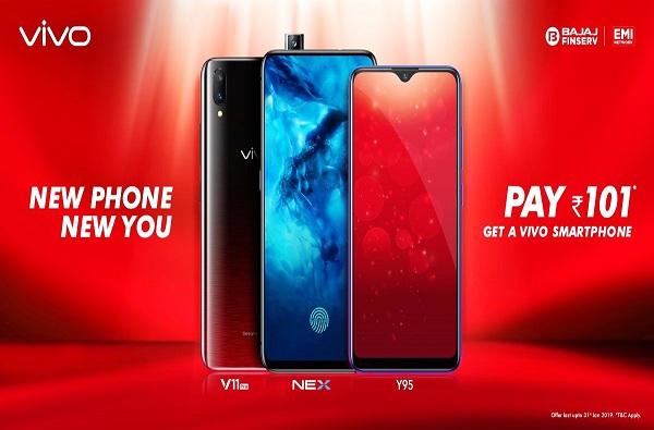 खिशात फक्त 101 रुपये ठेवा आणि VIVO चा फोन घेऊन या!