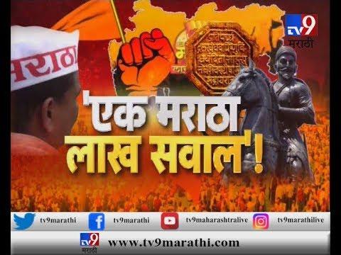 स्पेशल रिपोर्ट : शिवाजी महाराज मराठा होते की कुणबी?