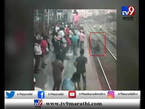 मुंबई : लोकलसमोर उडी घेत तरुणीचा आत्महत्येचा प्रयत्न
