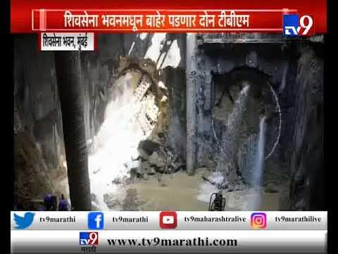 मुंबई : कुलाबा-वांद्रे-सीप्झ मेट्रोचा महत्त्वाचा टप्पा पूर्ण