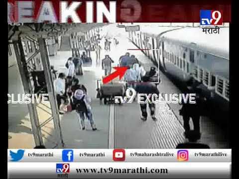 गोंदिया : ट्रेनमधून उतरताना अपघात, पोलिसाने वाचवले प्रवाशाचे प्राण