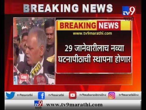 नवी दिल्ली : न्यायमूर्ती यू. यू. ललित यांची घटनापीठातून माघार
