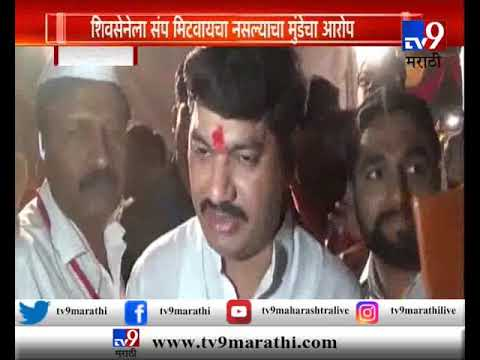 मुंबई : बेस्टच्या संपाला शिवसेना जबाबदार, धनंजय मुंडेंचा आरोप