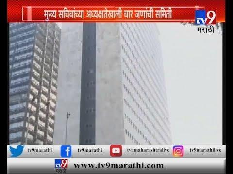 डबघाईला आलेल्या एअर इंडियाची इमारत विक्रीला