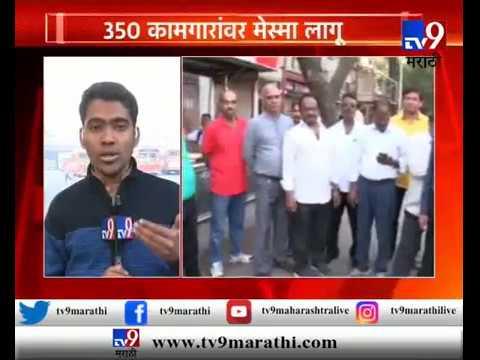 मुंबई : 'बेस्ट' संपाचा तिसरा दिवस, युनिअनची तातडीची बैठक