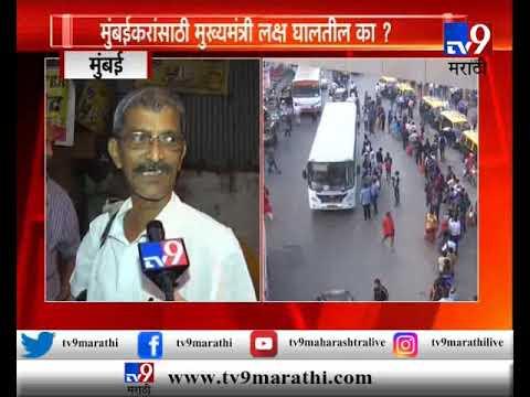 मुंबई : बेस्ट संपामुळे मुंबईची कोंडी