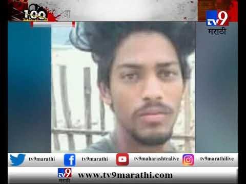भंडारा : 'सैराट'ची पुनरावृत्ती, मुलीच्या प्रियकराची पित्याकडून हत्या