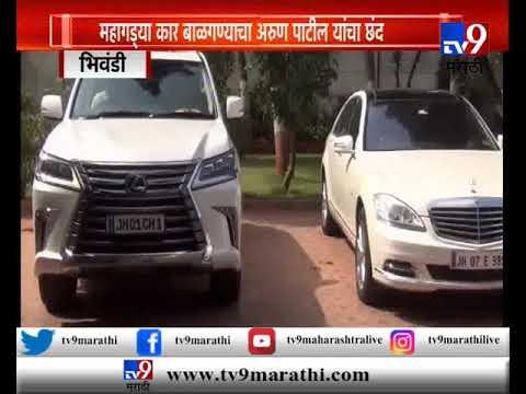 मुंबई : 'ट्रम्प'ची कार भिवंडीत!