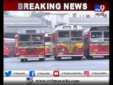 मुंबई : बेस्ट संपाचा आठवा दिवस