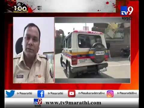 मुंबई : भावाच्या त्रासाला कंटाळून काकाने पुतण्याला संपवलं