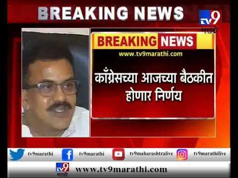मुंबई काँग्रेस प्रदेशाध्यक्षपदी मिलिंद देवरा, संजय निरुपम यांची उचलबांगडी?