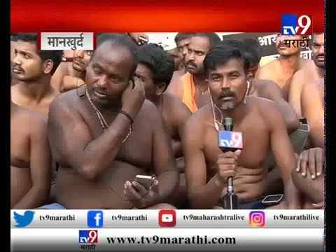 मुंबई : संतप्त शेतकऱ्यांचा सातारा ते मंत्रालय अर्धनग्न मोर्चा