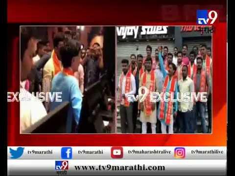 नवी मुंबई : 'ठाकरे' सिनेमाच्या पोस्टरचा वाद, वाशीच्या 'आयनॉक्स'बाहेर शिवसैनिकांचा गोंधळ