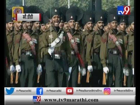 राजपथावर भारतीय सैन्य दलाची परेड